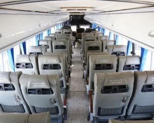VIP автобус