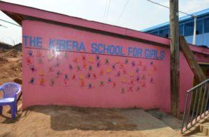 трущобы Кибера
